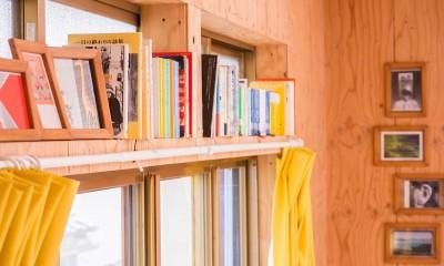 【継承リノベーション】想い出BOX~おじいさまから譲り受けた木造の家、思い出を繋いでいく住まい~ (書棚)