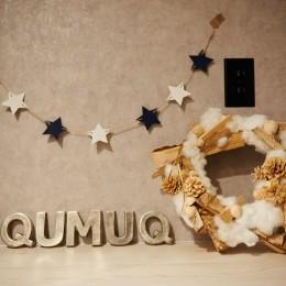 こだわりの空間 (QUMUQ)