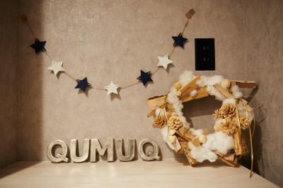 QUMUQ (こだわりの空間)