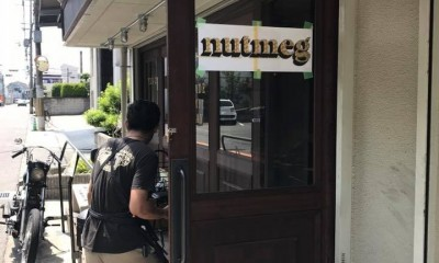 THEBURGERSTAND natmeg ( ハンバーガーショップ ) (重厚感のある店舗ドア)