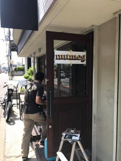 重厚感のある店舗ドア (THEBURGERSTAND natmeg ( ハンバーガーショップ ))
