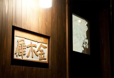 ぎゃらりぃ金木犀 (外観)
