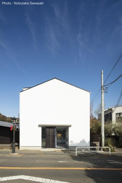外観 (鎌倉の店舗併用住宅OUCHI-39)