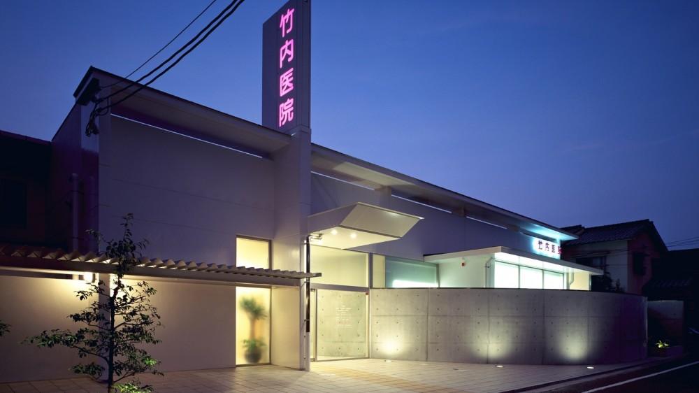 三宅歯科+住宅 (竹内医院)
