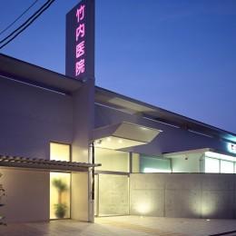 竹内医院 (三宅歯科+住宅)