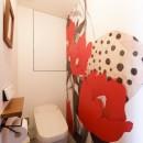 chill vill-愛犬と一緒にのびのび暮らしたい。スキップフロアでつながる空間の写真 トイレ