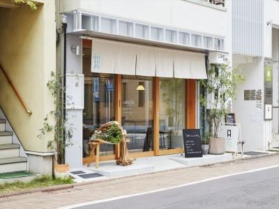 cafe634洗足池店|ファサード2 (cafe634洗足池店)