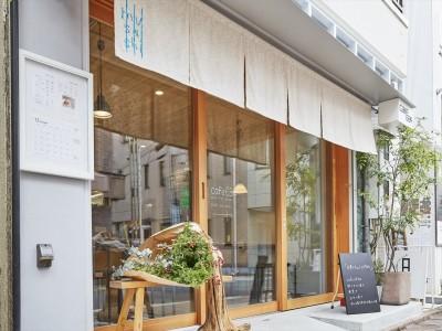 cafe634洗足池店|ファサード5 (cafe634(洗足池店))