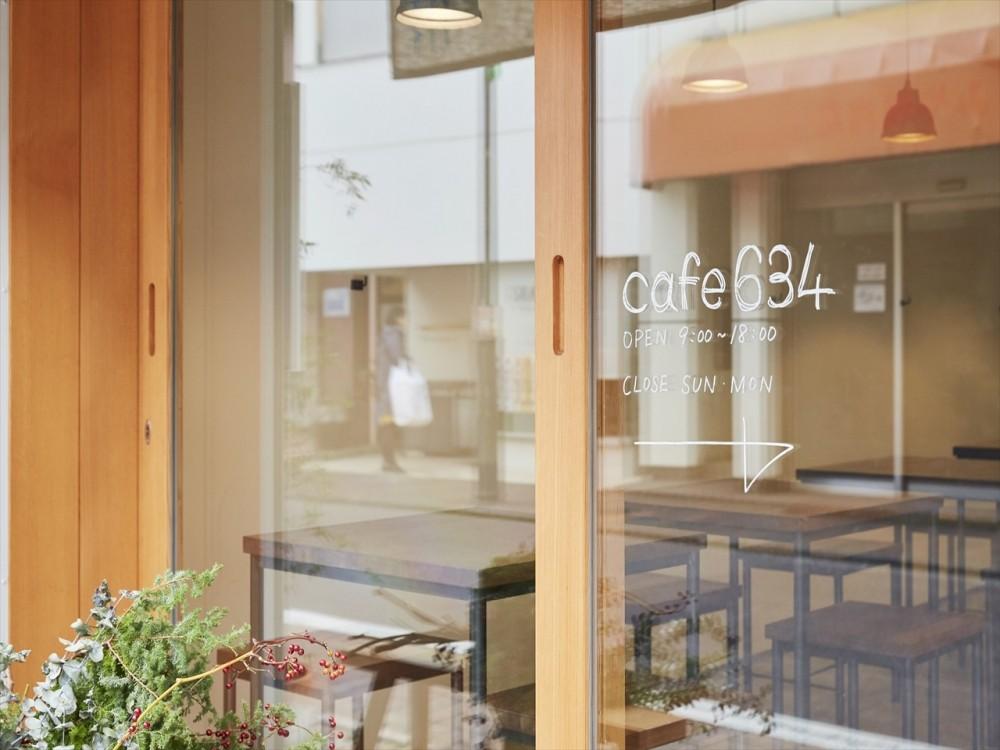 cafe634洗足池店 (cafe634洗足池店|エントランス)