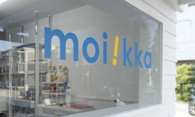 焼き菓子店 moi!kka モイッカ (外観3)