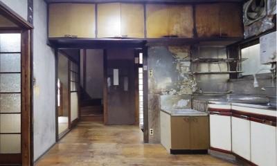 築70年 和モダン耐震改修住宅 (改修前)