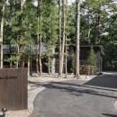 HK山荘の写真 外観