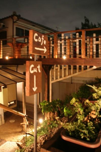 【摂津市 店舗】純和風の古民家の特長を最大活用しリノベーション (外観 夜)