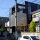 S House