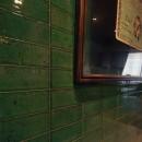 house 094 / マンションリノベーションの写真 壁