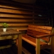 Ishii Design Office