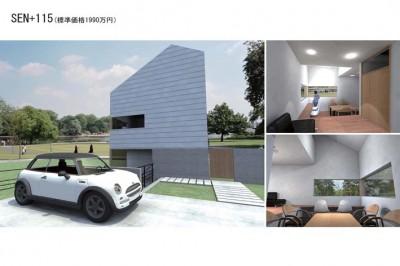 1000万円台の家 (1000万円台の家)