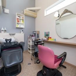 1席だけの美容室 ~コミュニティの輪が広がる地域サロンのあたらしい形~ (美容室)