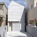 Imaike no ie -狭小地に建つ家-の写真 外観