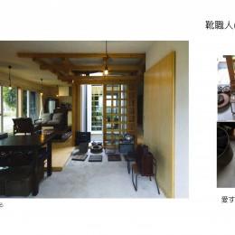 別荘感覚で創ろう|Small second house