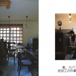 別荘感覚で創ろう|Small second house (別荘感覚で創ろう|Small second house)