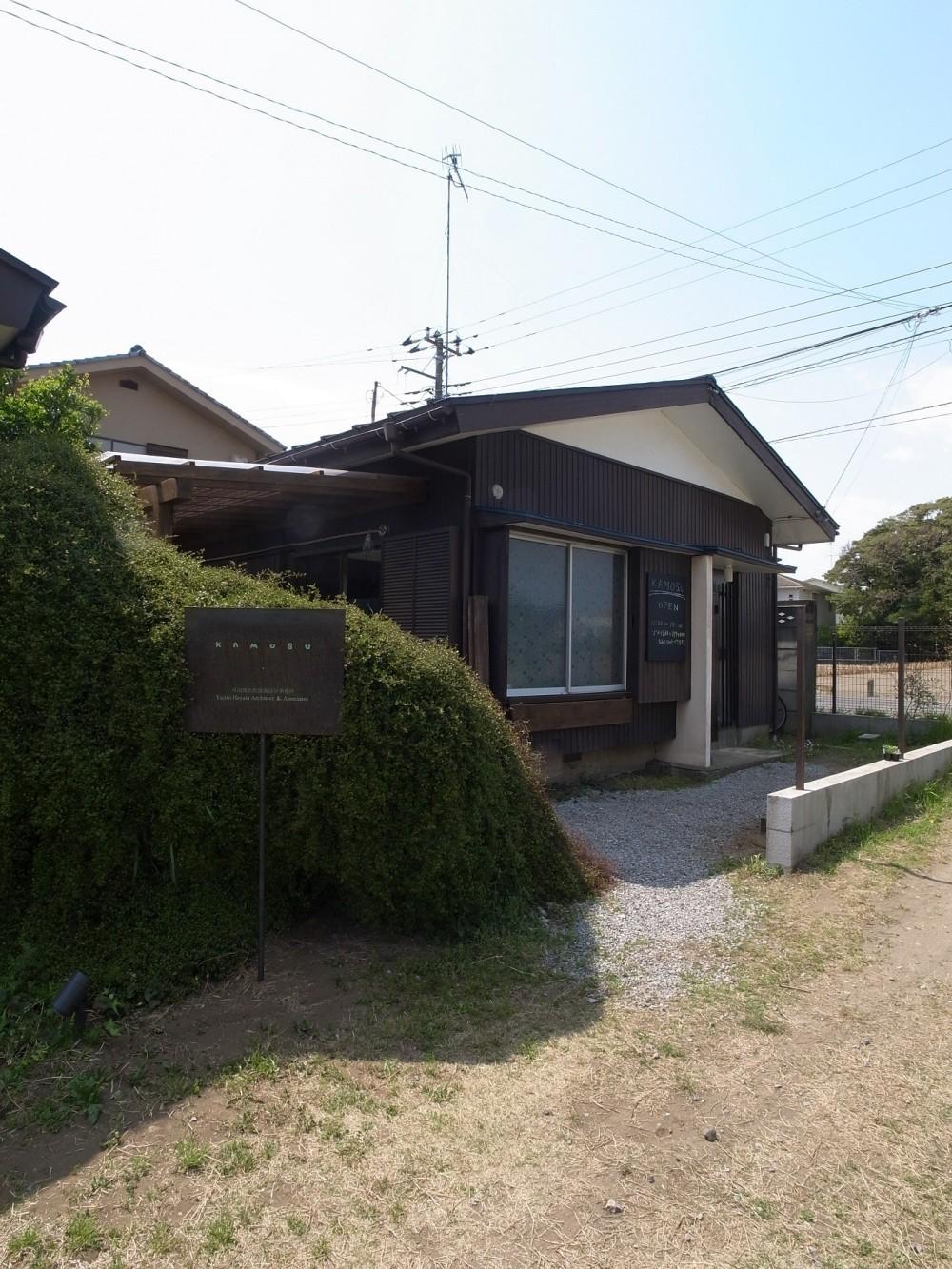 K A M O S U ・ 早田雄次郎建築設計事務所 (外観)