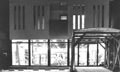 くらしのセンター・DAN HOUSE 浜松店 (外観3(夜))