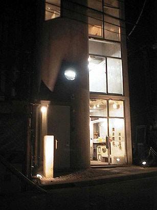 神宮前・CURE+MA_House (外観5)