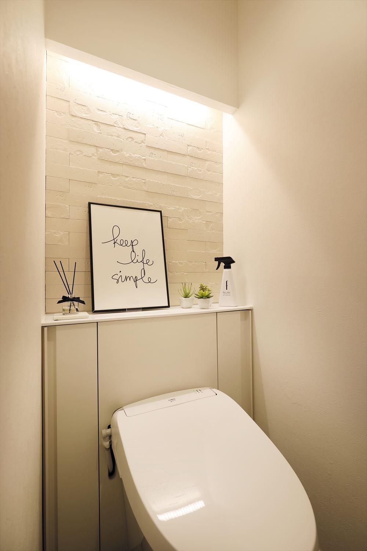 O様邸_毎日の使いやすさを大切に (トイレ)