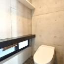 南城市の家の写真 トイレ