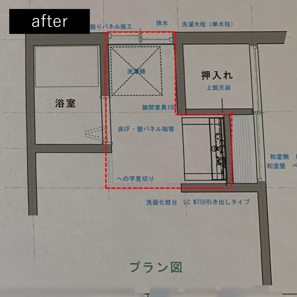 バス/トイレ事例:リフォーム提案図面(洗濯機置き場を作れない、コンパクトな脱衣室に洗濯機を置こう!)