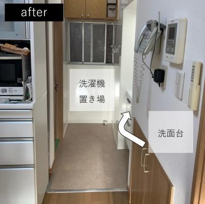 キッチンを圧迫することもなく、スペースを作る (洗濯機置き場を作れない、コンパクトな脱衣室に洗濯機を置こう!)