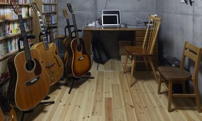 北鎌倉の家~伝統美と遊び心が融合する家 (書斎)
