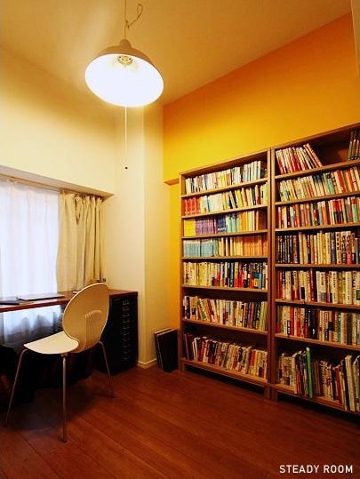 ワイン食堂の部屋 STUDY ROOM