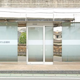 松戸の診療所(無垢な診療所)