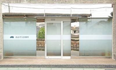 松戸の診療所(無垢な診療所) (外観)