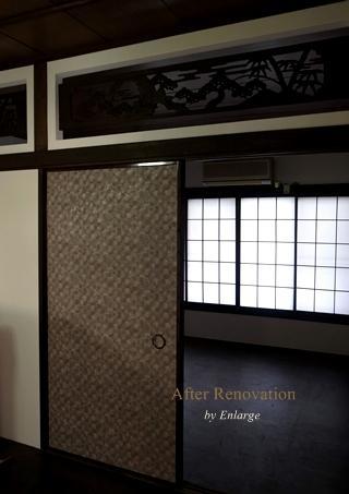 オリエンタルモダンな賃貸仕様リフォームの部屋 欄間と柄襖