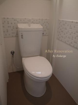 オリエンタルモダンな賃貸仕様リフォームの写真 トイレ