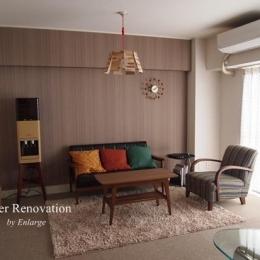 リノベーション・リフォーム会社 株式会社エンラージの住宅事例「Cafe style リビング」
