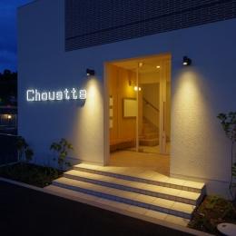 エントランス夜景 (Choutette(シュエット))