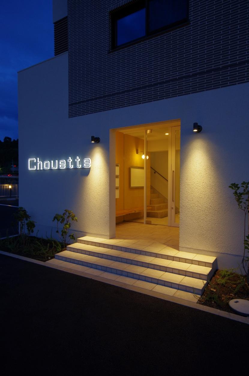 Choutette(シュエット)の部屋 エントランス夜景