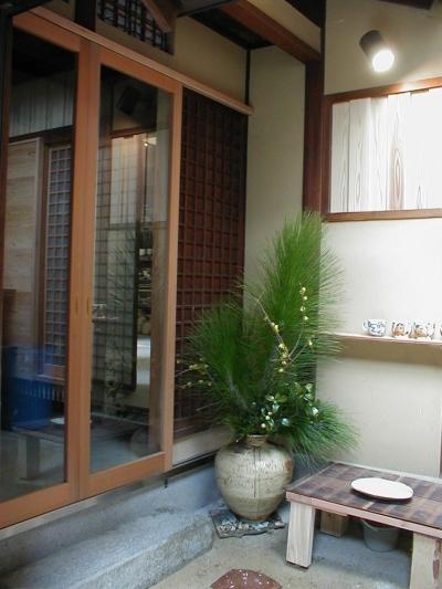 東山の家 (前庭)