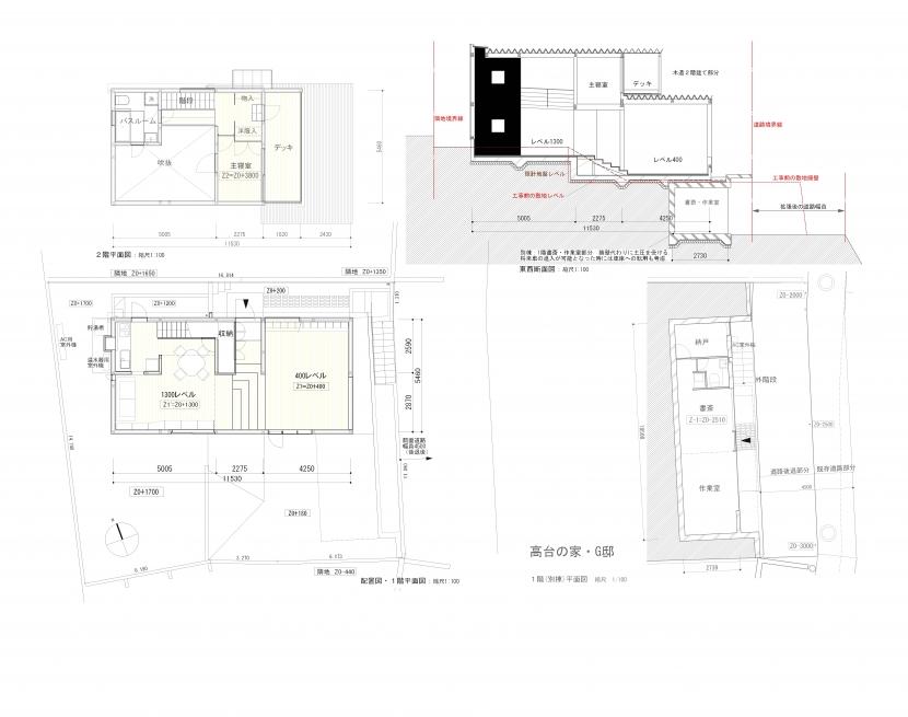 G邸・高台の家 (平面図断面図)