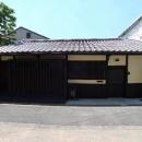 「Machiya Villa」