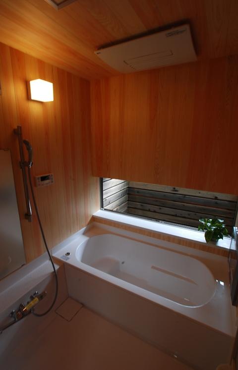 三山の家の写真 浴室