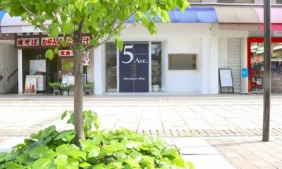 大分市府内五番街商店街振興組合事務所   5th Avenue INFORMATION OFFICE (ハナミズキ)