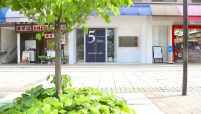 大分市府内五番街商店街振興組合事務所 | 5th Avenue INFORMATION OFFICE (ハナミズキ)