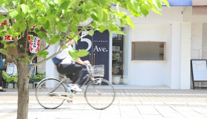 大分市府内五番街商店街振興組合事務所 | 5th Avenue INFORMATION OFFICEの部屋 外観