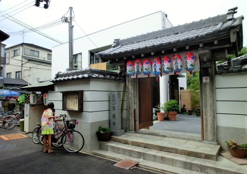 彩ちゃんの家の部屋 外観