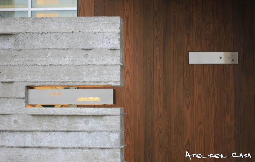 「BOX+庭+BOX」の部屋 表札・インターホン製作